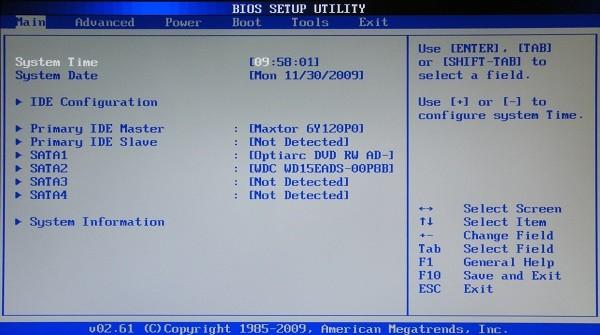 ماهو الــ UEFI وما الفرق بين البيوس BIOS و UEFI؟
