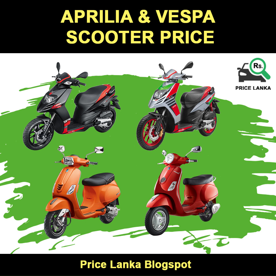 Aprilia Scooter Price in Sri Lanka 2019