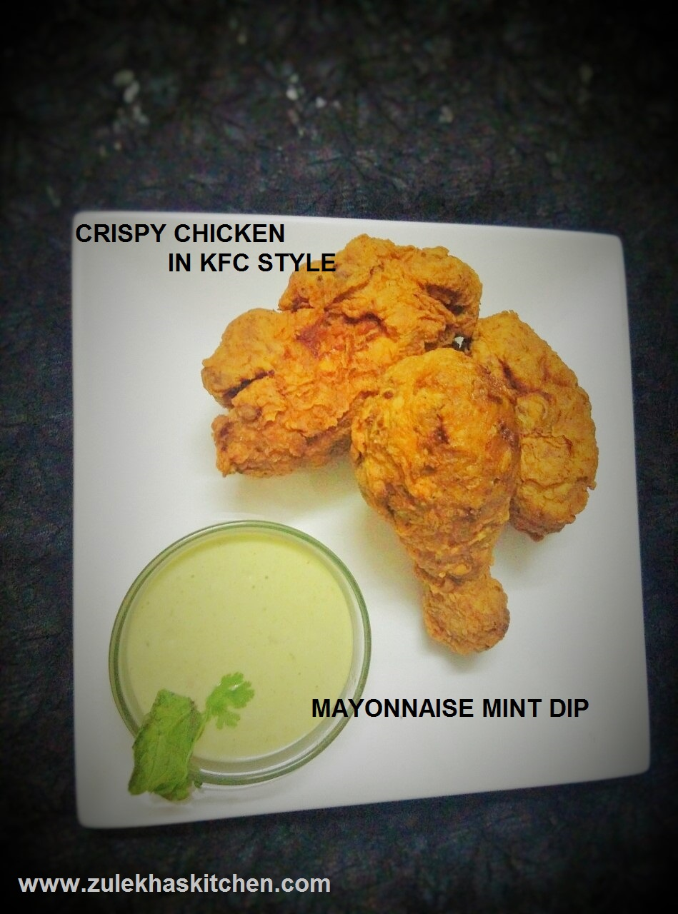 KFC Style Fried Chicken Recipe  Video Recipe also included
