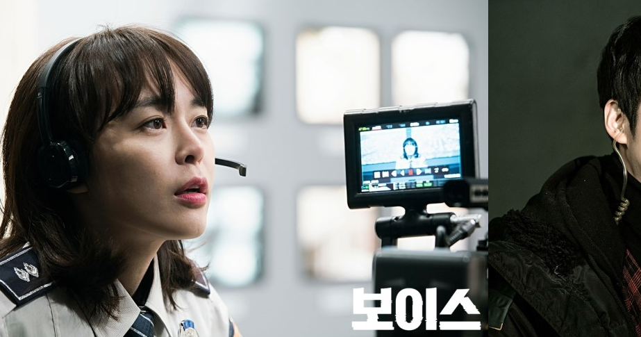 Trailer & Sinopsis Drama Korea Voice 2017 Eps 1 – 16 Tamat