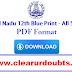 Tamil Nadu 12th Standard Blueprint State Board (all subjects) PDF download