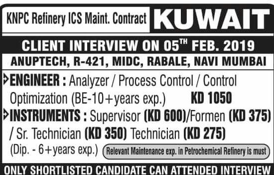 Finesco international company kuwait