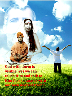 Ramakrishna Sarada Devi quote wallpaper