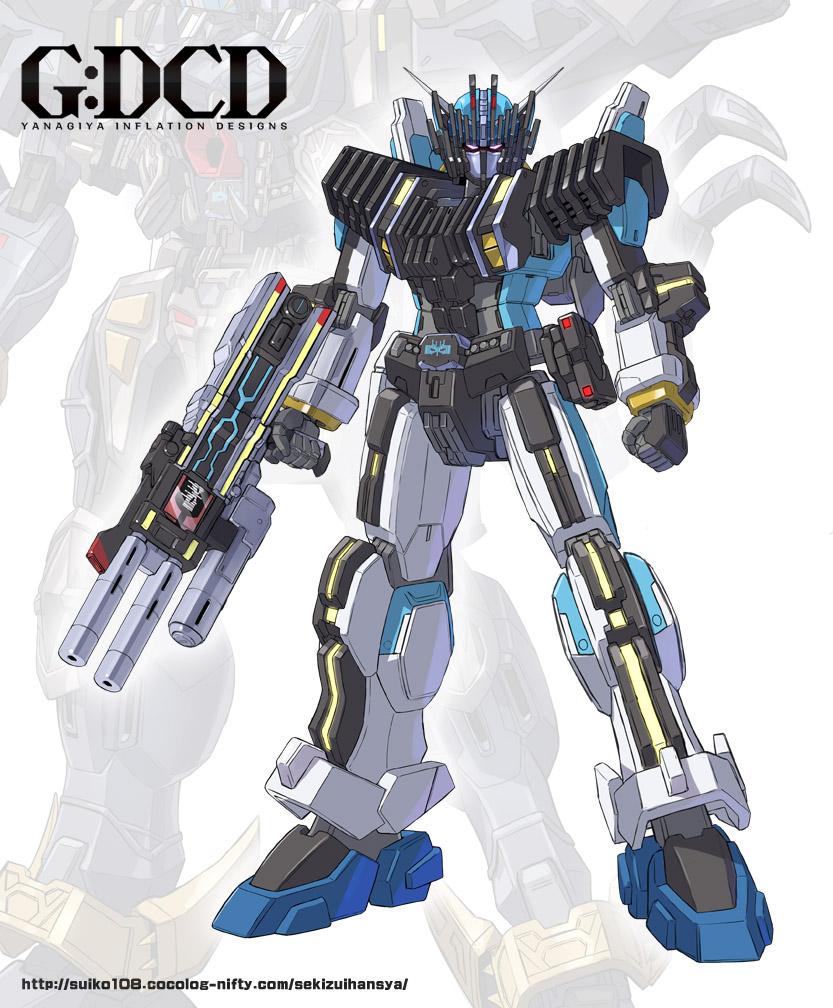 GUNDAM GUY: Gundam X Kamen Rider
