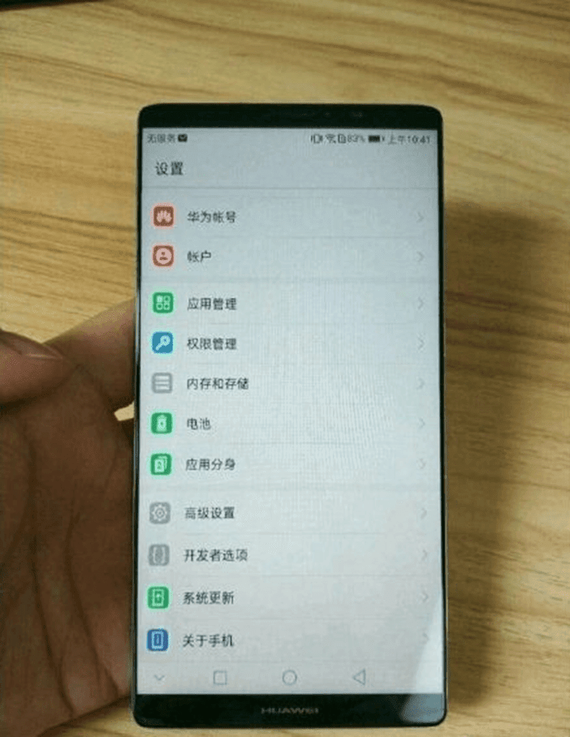 Huawei Mate 10 Pro Full Specs Leaked!