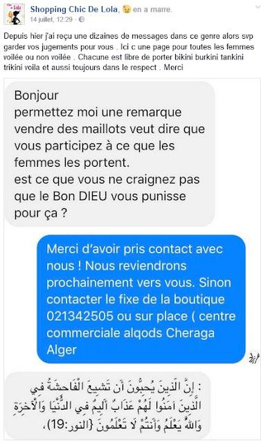 """La boutique algéroise """"Shopping Chic De Lola"""" doit faire face au machisme """"halal"""" ambiant, comme tant d'autres Algériennes"""