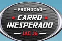 concurso-jac-motors