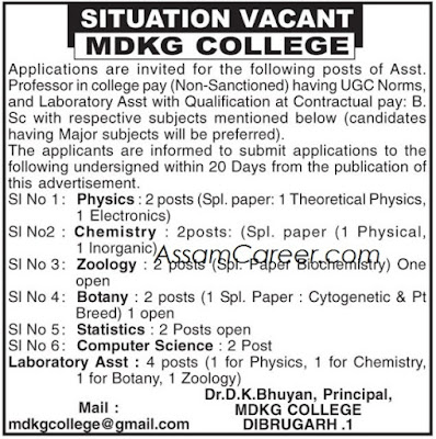 Faculty & Lab Assistant Jobs in MDKG College, Dibrugarh