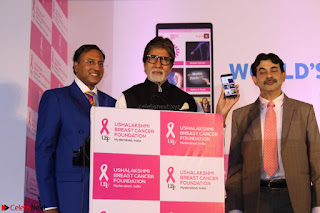 Amitabh Bachchan Launches Worlds 1st Mobile App Abc Of  Health 020.JPG