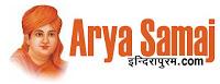 Risultati immagini per arya samaj