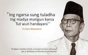 Sang Guru Bijak