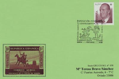 Tarjeta del matasellos dela Exposición Itinerante Juvenil en Luarca: Historia de España, Cervantes y el Quijote