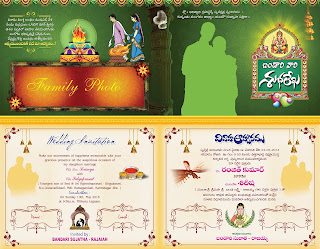Indian Wedding Card Invitation Psd Templates Free Downloads Naveengfx