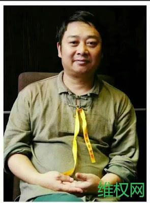 刘正清律师:陈云飞案辩护词