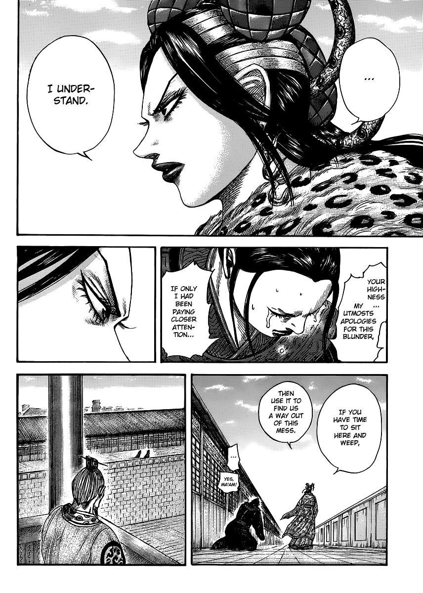 Kingdom - Chapter 414