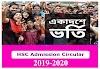 HSC / Alim Admission Circular Notice 2019 | xiclassadmission.gov.bd