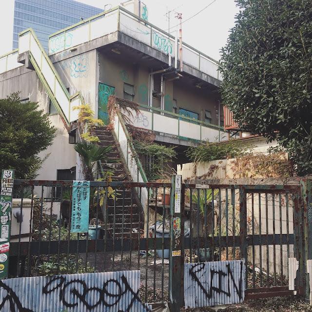 tokyo old building