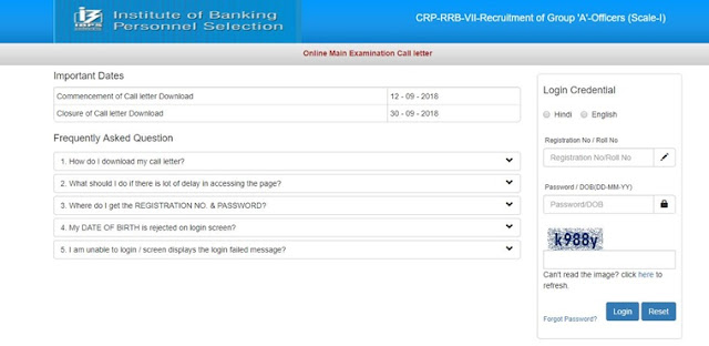 IBPS RRB Officer Scale I, II, III  Mains Admit Card 2018