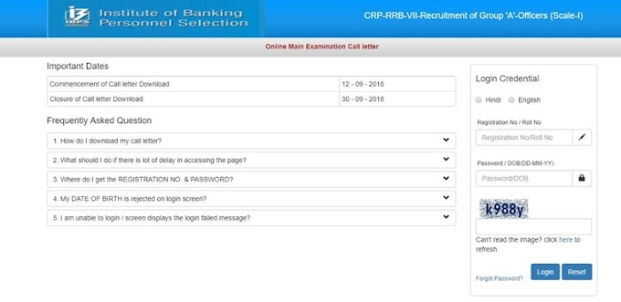 IBPS RRB Officer Scale I, II, III  Mains Admit Card 2018 Released - Download Now