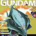 Gundam Perfect File Cover art 77