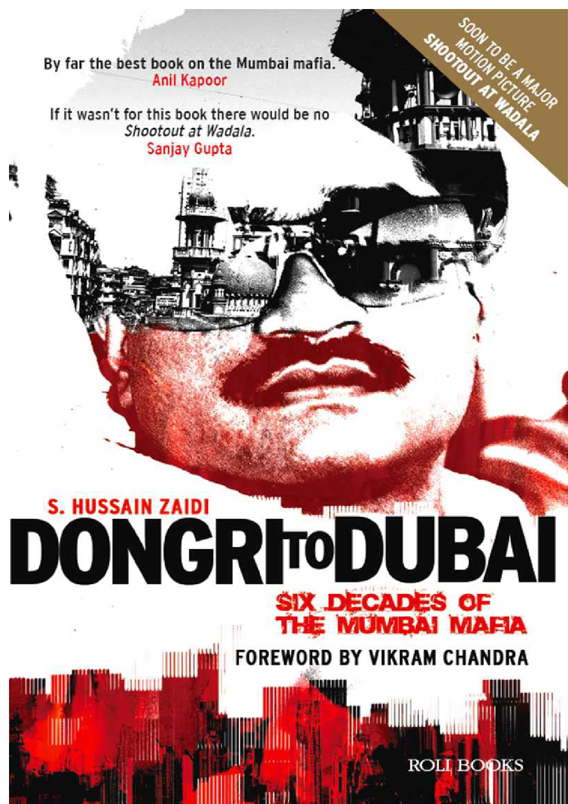 Dongri to dubai book in hindi pdf free download walkcichine.