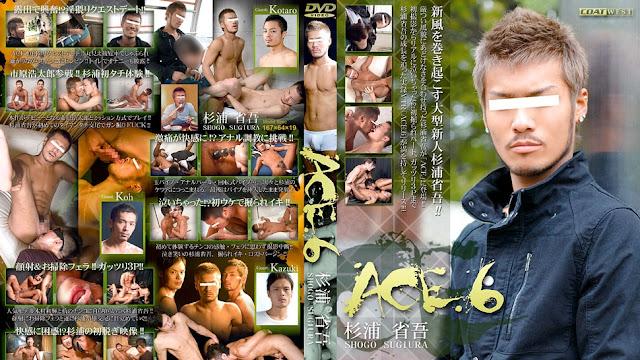 Ace6 Shogo Sugiura