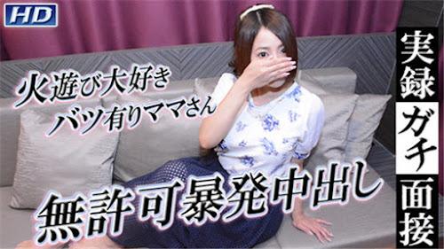 Gachinco-gachi1033