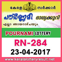 23.04.2017 POURNAMI LOTTERY RN 284 RESULTS  kerala lottery today results