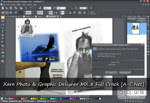 SysFilm Interactive: Xara Photo & Graphic Designer MX 8.1 ...