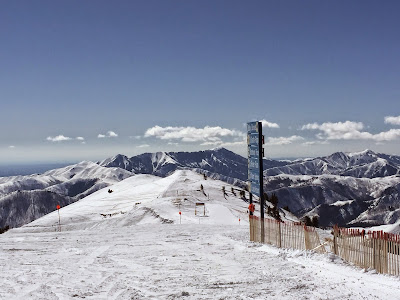 Sun Valley: Map, Paraglider, Lookout