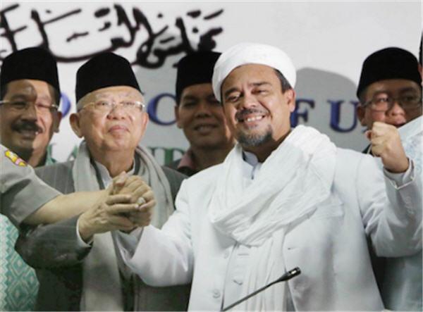 Habib Rizieq Diprediksi Dukung Jokowi-Ma'ruf