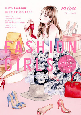 FASHION GIRLS miyaファッションイラストブック zip online dl and discussion