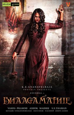Anushka Shetty Rajitha, Unni Mukundan 2018 Movie Bhaagamathie is First ranked in list of top 10 Highest Grossing Telugu movies of all time at the box office collection