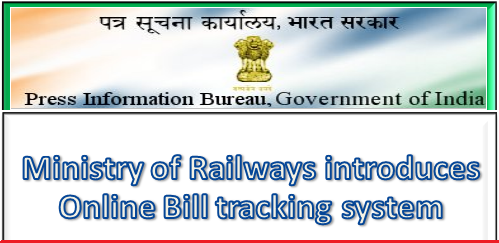 railways-introduces-online-bill-tracking-system-paramnews
