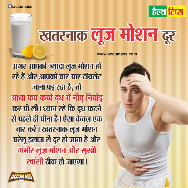 Tips for Stomach Problem