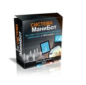 http://gpclick.ru/affiliate/7910462
