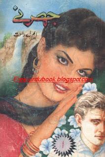 Jharnay Novel