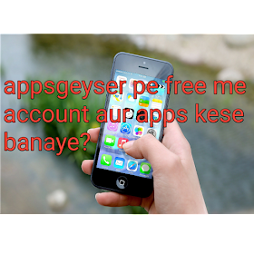 FaceApp - AI Face Editor kya hai aur kaise kaam karta hai