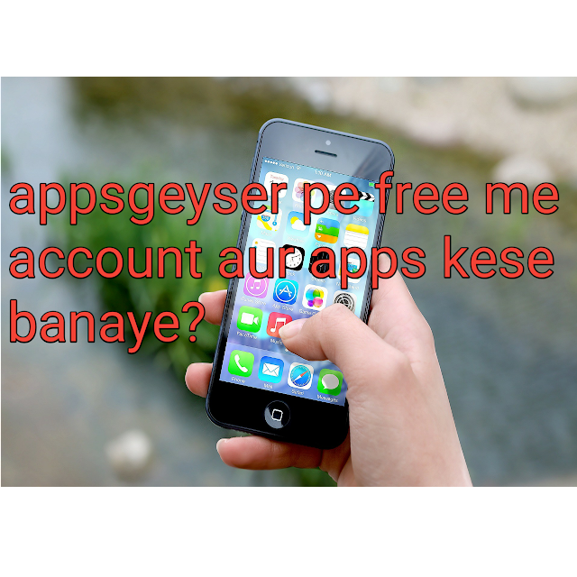 Appsgeyser pe free account aur android app kaise banaye?