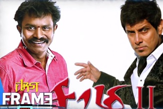 First Frame | Cinema News 15-09-2017 Puthuyugam Tv