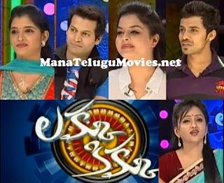 Lakku Kikku Show – E 11 – 14th Feb with Shyamala, Vasu, Varsha, Vishwa