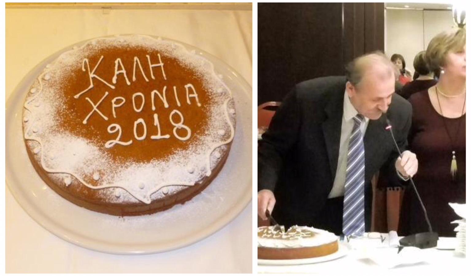 d8efa2a5af Την Κυριακή 21 Ιανουαρίου 2018 το απόγευμα στο κεντρικό ξενοδοχείο ΤΙΤΑΝΙΑ  πραγματοποιήθηκε η εκδήλωση για την κοπή της καθιερωμένης πρωτοχρονιάτικης  πίτας ...