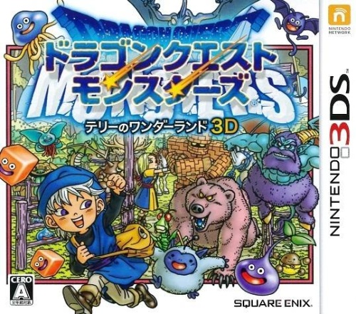 Dragon Quest Monsters Terry's Wonderland 3D Decrypted 3DS ENGLISH patched