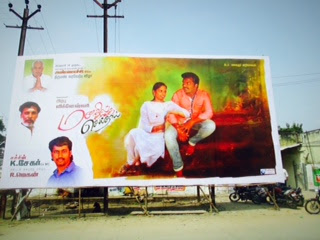 Wedding Posters found all over Tamil Nadu