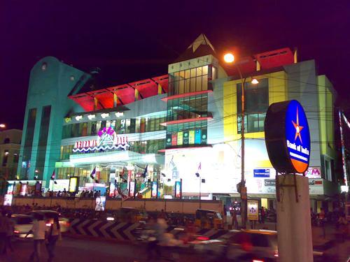 Abirami Mall Food Court