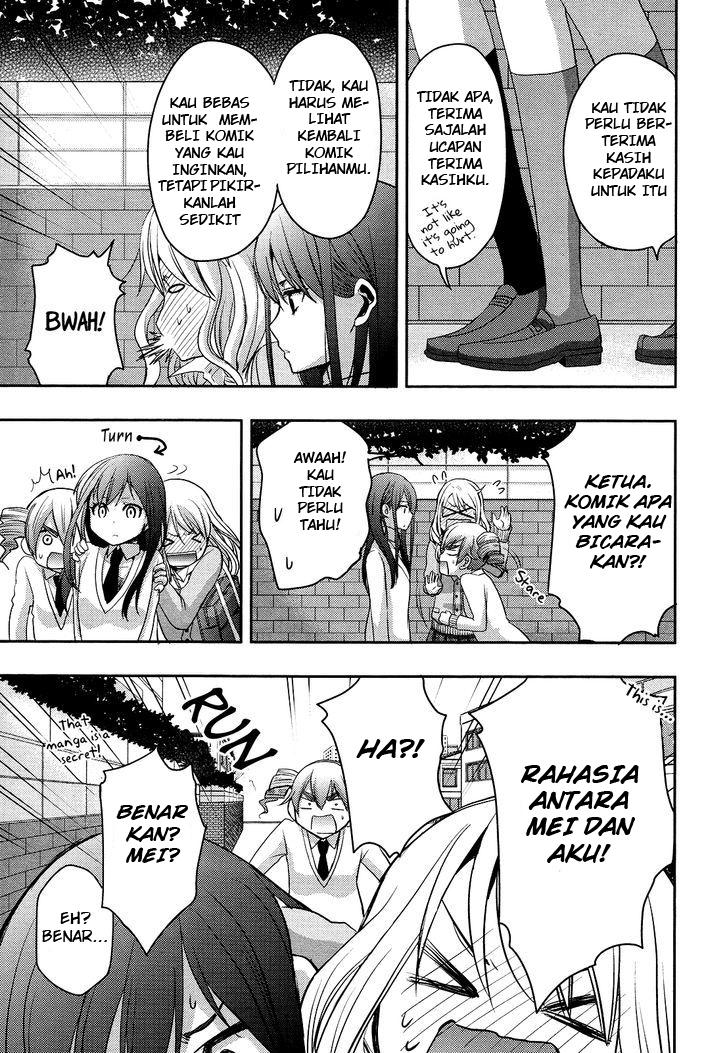 Baca Manga Citrus Chapter 5 Bahasa Indonesia