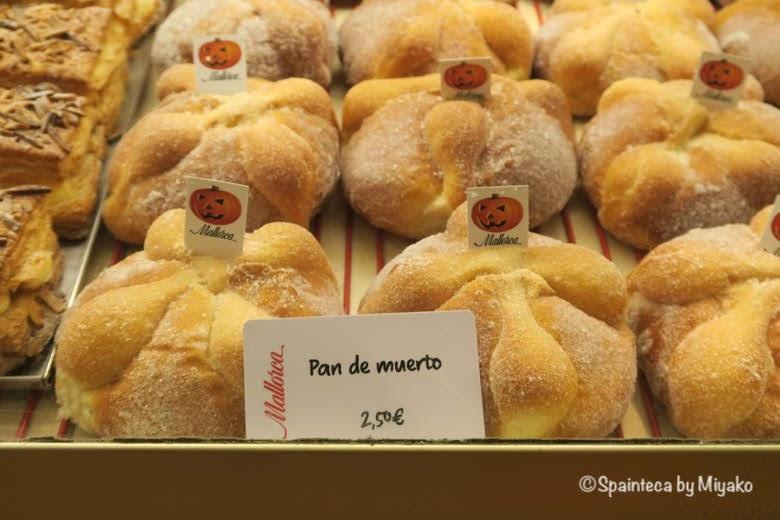 Día de Todos los Santos  Pan de muerto 諸聖人の日に食べるパン・デ・ムエルト 死者のパン