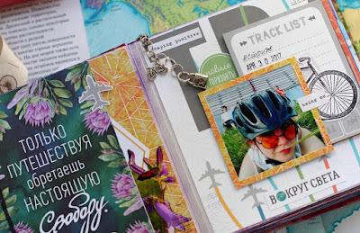 Картинки по запросу металлический подвески  в открытках и альбомах