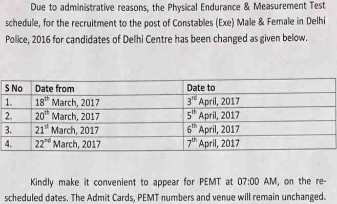 delhi police constable physical test schedule