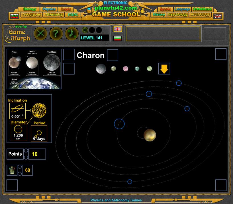 Meet Pluto Screenshot